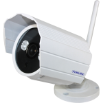 Indoor / Outdoor IP Cam FCM828-OFM White