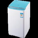 Fukuda FAWM48 4.8kg Fully Automatic Washing Machine