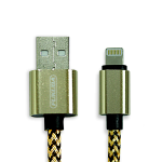 Fukuda FCS-121L 1.2m Sync and Charge Lightning Cable for Apple (Gold)